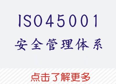 知识产权管理体系认证